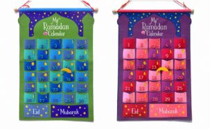1 x My Ramadan Calendar Countdown to Eid with beautiful handmade fabric ( NEW ) moon